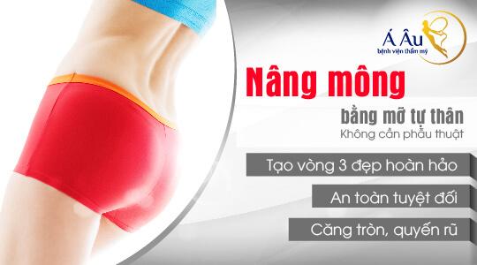 4Nangmongbangmotuthan