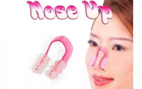 Nâng mũi s line có để lại sẹo vành tai không ?