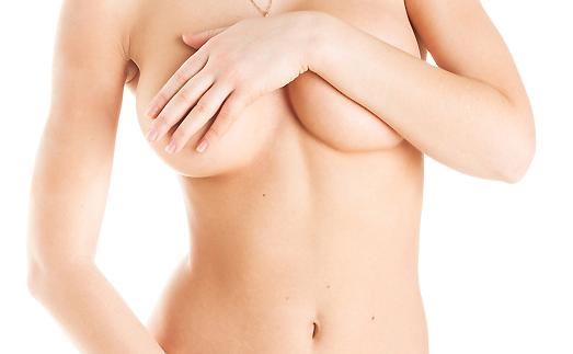 Nâng ngực nội soi bằng túi B-Lite